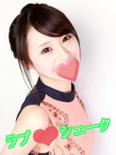 しょうこ-千葉風俗嬢